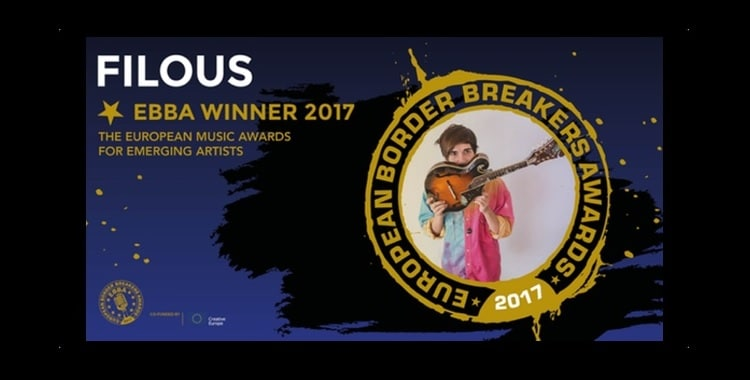 FILOUS ANNOUNCED AS WINNER OF 2017 EUROPEAN BORDER BREAKERS AWARDS (EBBA)