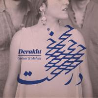 """Album cover """"Derakht"""""""