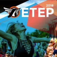 ETEP 2018 © ETEP
